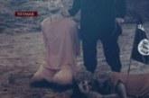 """""""Ислямска държава"""" с нова брутална заплаха! Лионел Меси и Неймар потенциални жертви на терористите"""