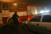 Младеж подпали апартамента си докато пържи картофи