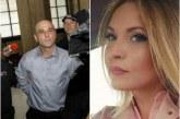 ЗВЕРСТВО! Дрогиран мъж уби 29-годишната си приятелка по особено жесток начин
