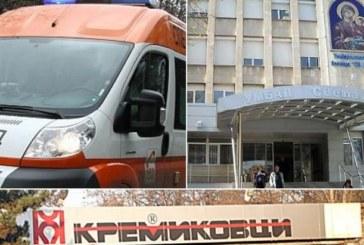 Първи подробности за взрива край Кремиковци! Детонатор гръмнал в ръцете на млад работник