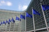 Еврокомисията с нови мерки за защита от тероризъм