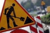 Ремонтът на пътя през Владая продължава