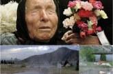 МАГИЧНО МЯСТО! Баба Ванга се зареждала с вода от Рупите