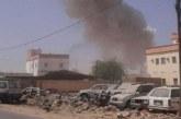 Най-малко 50 души убити при бомбен атентат в Сомалия