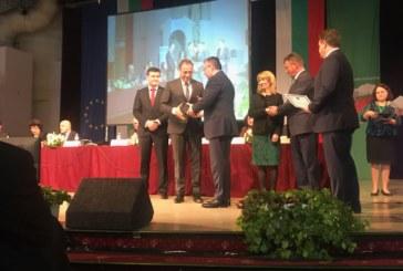 Община Банско с Етикет за иновативно и добро управление