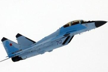 Катастрофа с руски военен самолет, всички загинаха