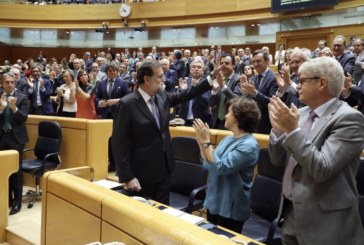Испания отне автономията на Каталуния