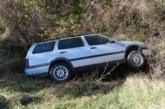 Кола излетя на Е-79, шофьорът оцеля по чудо