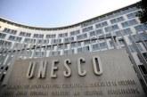 ЮНЕСКО с нов генерален директор