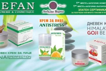 Козметолозите на REFAN съветват: Използвай природни средства за възстановяване и подмладяване на кожата