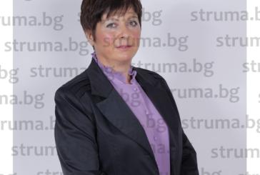 Новият кмет на Трън е Цветислава Цветкова от ГЕРБ