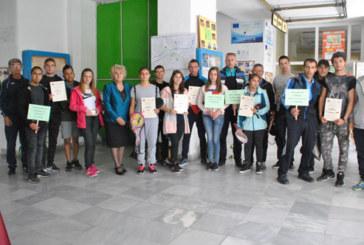 VII-ми Регионален турнир по тенис на маса за юноши и девойки се проведе в Разлог