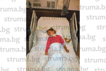 СЛЕД 1 МЕСЕЦ В КОМА! Оперираха задавилата се с капсула коластра 3-г. Мартина