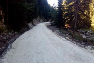 Ремонтираха горски път в района на ДГС – Якоруда