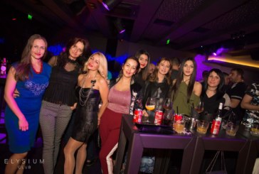 """Легендарната група """"Ъпсурт"""" гостува тази вечер в """"Елизиум"""", ето още какви изненади очакват гостите на нощния клуб"""
