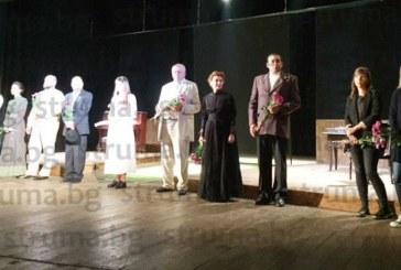 """Културният елит на Благоевград откри новия театрален сезон на премиерата на """"В полите на Витоша"""""""