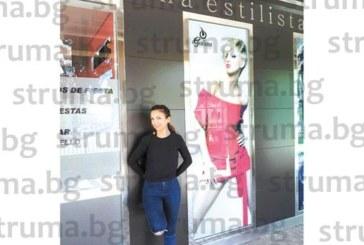 """Как нашенци правят бизнес в чужбина! След 18 тежки години в Памплона популярната коафьорка от Сандански Галя Маринова сбъдна мечтата на живота си – отвори собствено студио за красота в Испания със """"скромната"""" инвестиция от 130 000 евро"""