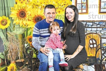Благоевградският младши съдия Страхил Гошев почерпи за втора дъщеричка