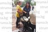 Кметицата на санданското село Спатово стана баба