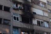 Огнен ад! Пламъци изпепелиха апартамент