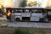 Взривиха автобус в Турция, има ранени