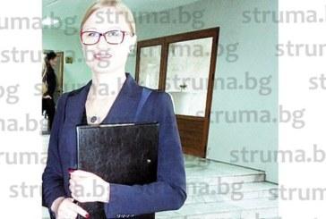 Шефката на Административен съд – Благоевград М. Тодорова покани колеги на обяд на рождения си ден