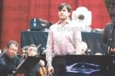 Синът на декана на Факултета по изкуствата в ЮЗУ проф. Йордан Гошев отличен със специална награда на конкурс в Чехия