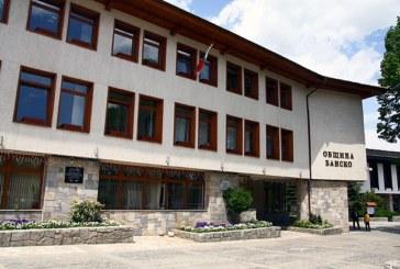 Общински съвет – Банско гласува 5000 лева за лечението на малката Мартина