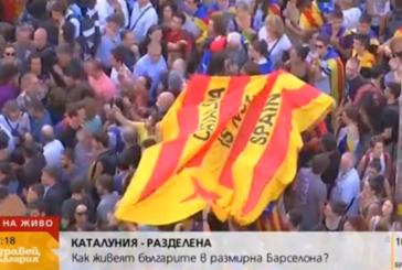 Каталуния разделена: Барселона, парализирана от протестите