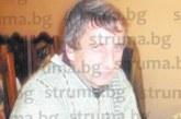 """Директорът на училището в с. Рибново Манчо Джуркин назначи сина си за евроексперт с ранг на негов заместник, на дъщеря си вдигнал заплатата """"за добра работа"""", докато е студентка в Благоевград"""