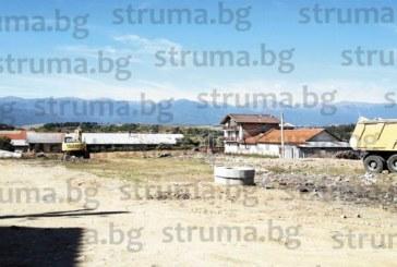 Благоевградският бизнесмен Васил Новоселски строи рехабилитационен център с 2 басейна в село Баня