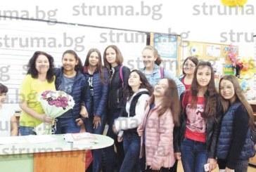 """Ученици от петричкото СУ """"Н. Вапцаров"""" трогнаха своите учители"""