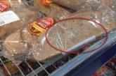 Домакиня си купи хляб и остана потресена