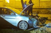 Атентат в Киев! Депутат е ранен, охранителят му загина