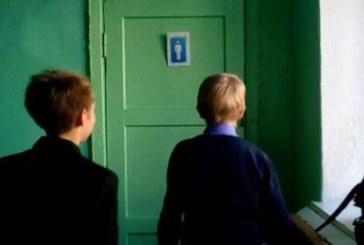 Трагичен инцидент в училище! Дете издъхна в тоалетната