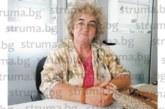 """Скандал! Бившата петричка учителка В. Ангелова: Издателство """"Дими 99"""" открадна книгата ми за Ванга и продаде цял тираж онлайн по 10 лв. бройката"""