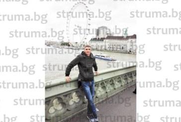 """Петрички голмайстор по минифутбол стъпи на Албиона, гледа на живо от трибуните на """"Уембли"""" Англия-Словения /1:0/"""