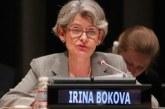 Французойка смени Ирина Бокова в ЮНЕСКО