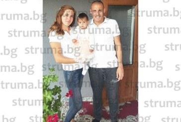 """М. Газиев посвети гол на дъщеричката си Рая за първия й рожден ден, от треньорския щаб осигуриха за празника """"домашен отпуск"""" на футболиста"""