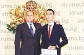 Президентът връчи сертификат за млади учени на дванадесетокласник от ПГИ – Перник