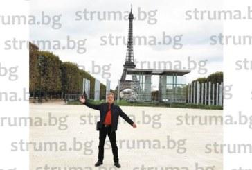 Синдикалният лидер Д. Марчев обиколи цял Париж с един билет