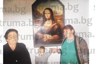 Мона Лиза се усмихва от стена на къщата на семейство Фидански в Долна Градешница