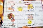 """Емотикони, слънца, пчелички замениха оценките в училище, вместо """"Отличен"""" /6 / в IV ОУ получават усмихнати звезди, в VI – стикери"""