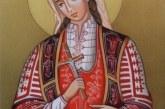 Тези имена черпят днес! Православните почитат красива светица