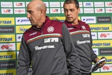 Лечков: България ще гони на всяка цена класиране на Евро 2020