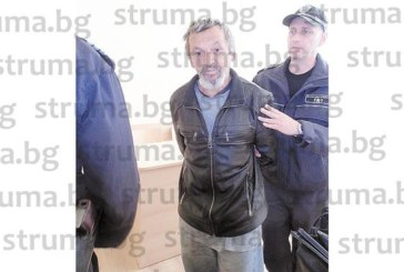 Арестуваха 55-г. клошар от Благоевград за блудство с 11-годишна, представял се за неин баща