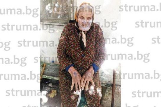 Среднощна гавра! Трима маскирани нападнаха вдовица в дома й, душиха я и я ритаха с викове: Къде са парите?!