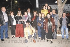 Състуденти от ЮЗУ празнуваха 26 г. от завръщането и 31 г. от запознанството си