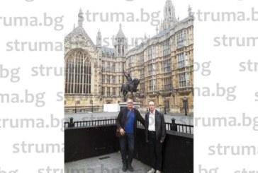 Управителят на онкоболницата д-р Г. Георгиев с 3-дневна екскурзия до Лондон разтоварва от отговорната работа