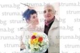 Доайенът на баскетболните треньори в Пиринско Кр. Савов и съпругата му Ефросина събраха близки и приятели на златна сватба